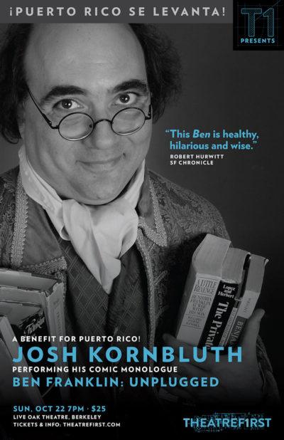 kornbluth.poster.2